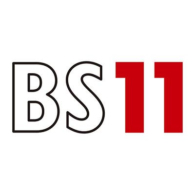 BS11 イレブン