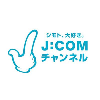 J:COMチャンネル葛飾