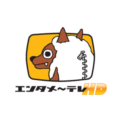 エンタメ~テレHD☆