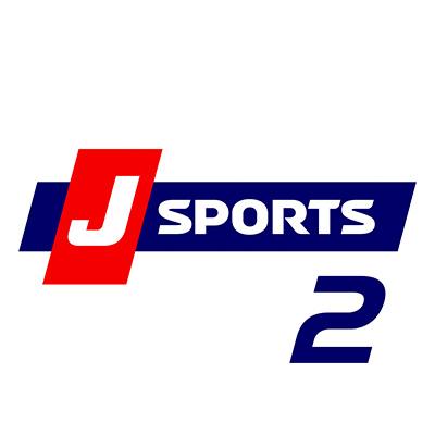 JSPORTS2 (4K)