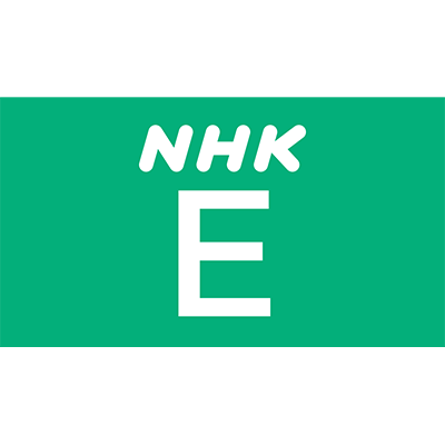 NHK山口 教育